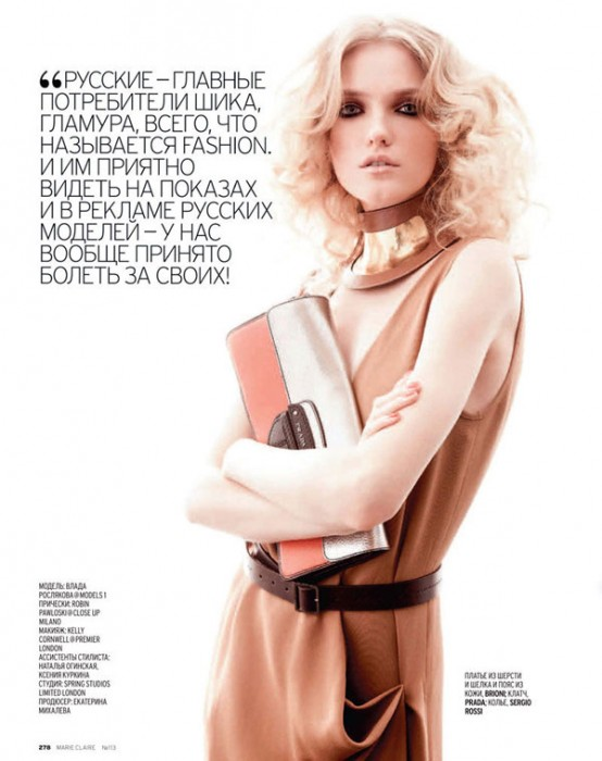 Vlada Roslyakova for Marie Claire Russia March 2011 by Alan Gelati