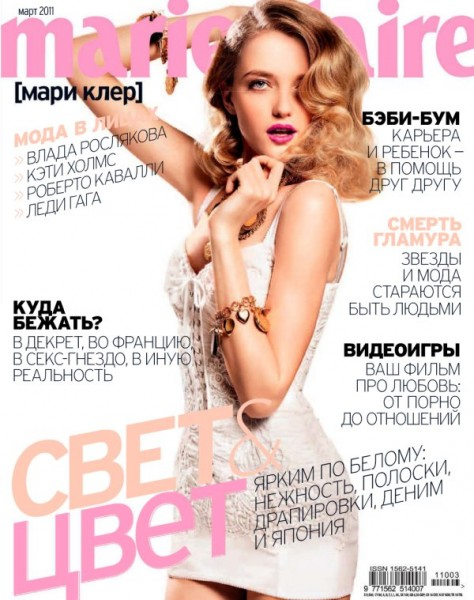 <em>Marie Claire Russia</em> March 2011 Cover | Vlada Roslyakova by Alan Gelati