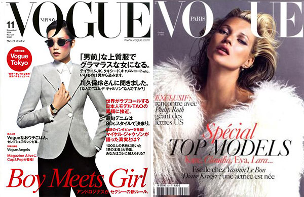 Recent Vogue Nippon & Vogue Paris Covers
