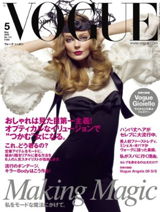 Covered | Vogue Nippon, W Korea & Vogue Paris