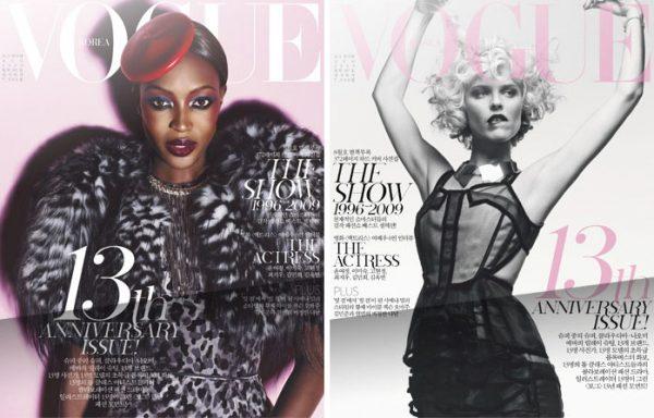 Naomi, Eva & Claudia for Vogue Korea August