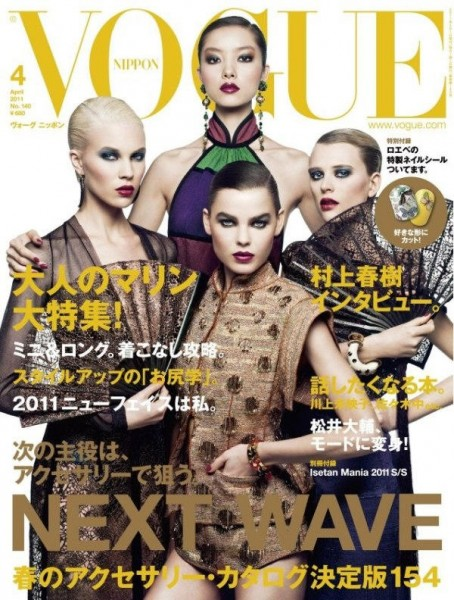 <em>Vogue Nippon</em> April 2011 Cover | Bambi, Fei Fei, Britt & Milou by Inez & Vinoodh