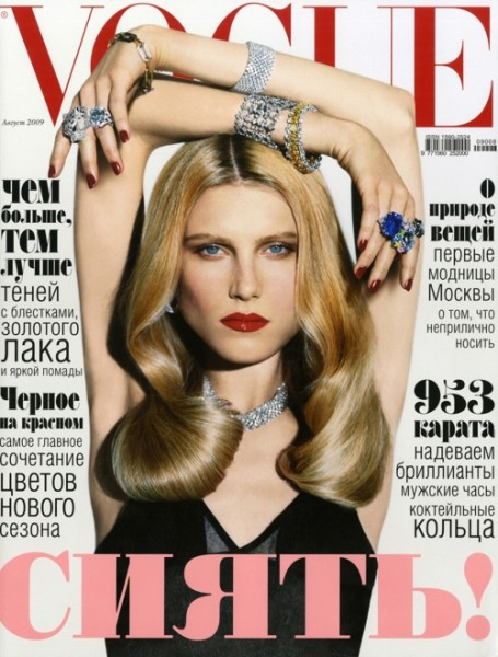 Vogue Russia August 2009 – Dree Hemingway by Alasdair McLellan
