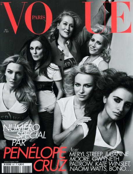 <em>Vogue Paris</em> May 2010 Cover | Penelope, Naomi, Gwyneth, Meryl, Julianne & Kate by Inez & Vinoodh