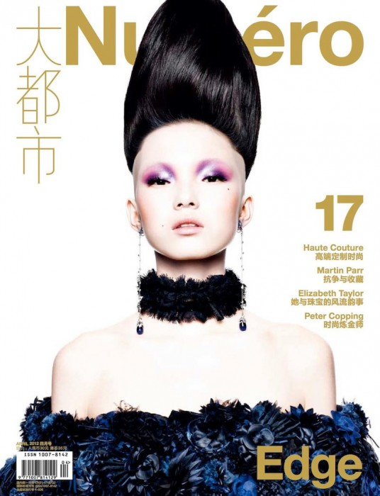 Numéro China April 2012 Cover | Xiao Wen by Tiziano Magni
