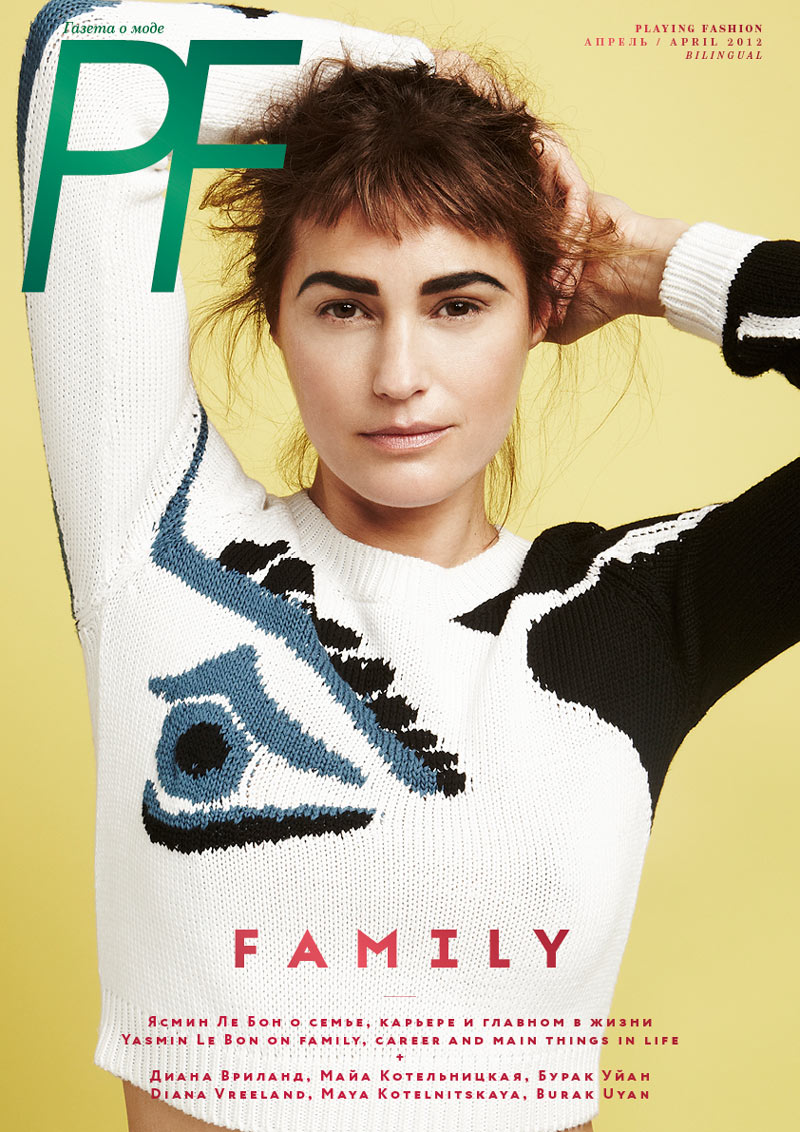 Playing Fashion April 2012 Cover | Yasmin le Bon by Robert Harper