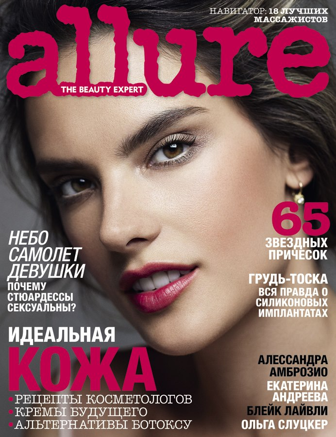 Alessandra Ambrosio Covers Allure Russia's November 2012 Issue