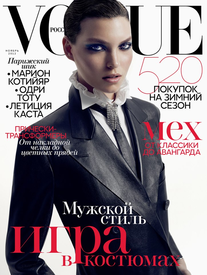Arizona Muse Looks Dapper on Vogue Russia's November 2012 Cover