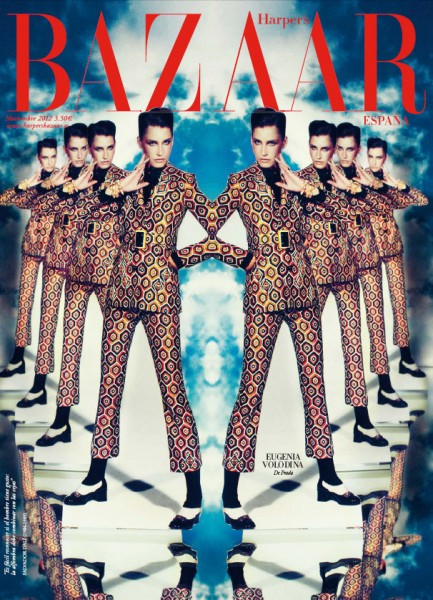 Eugenia Volodina Gets Surreal in Prada for Harper's Bazaar Spain's November 2012 Cover