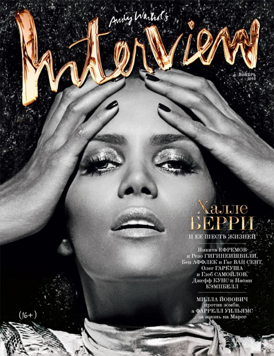 Halle Berry Graces the November 2012 Issue of Interview Russia