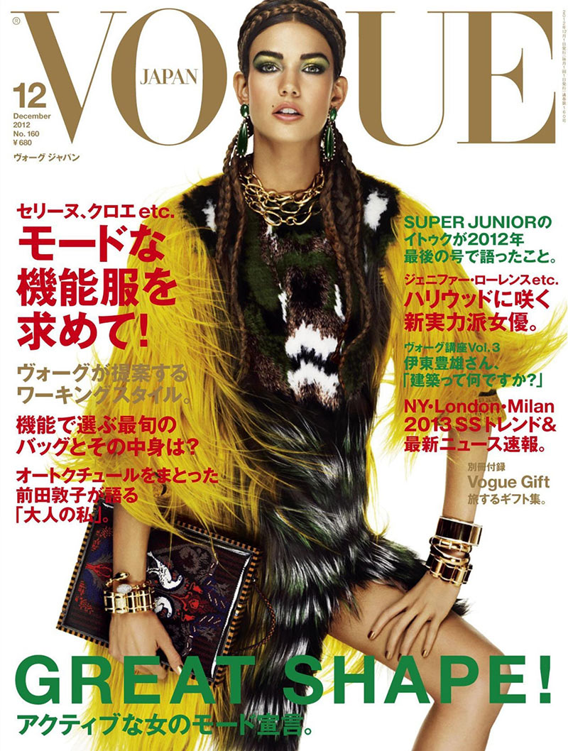 A Fendi Clad Kendra Spears Covers Vogue Japan December 2012
