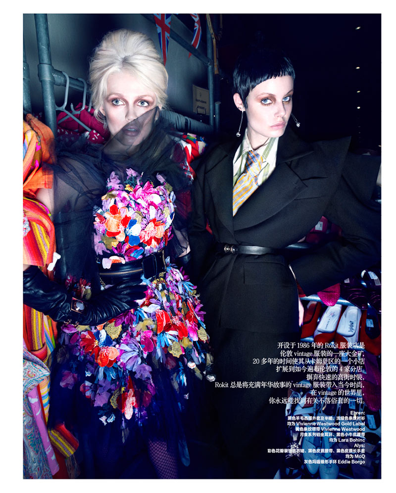 Ehren Dorsey and Alys Hale Model London Style for Harper's Bazaar China October 2012