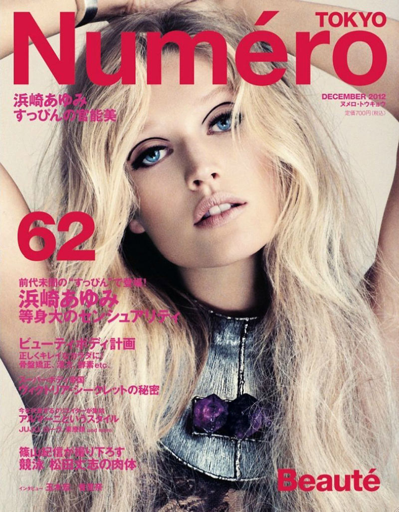 Toni Garrn is Dreamy in Chanel for Numéro Tokyo's December 2012 Cover