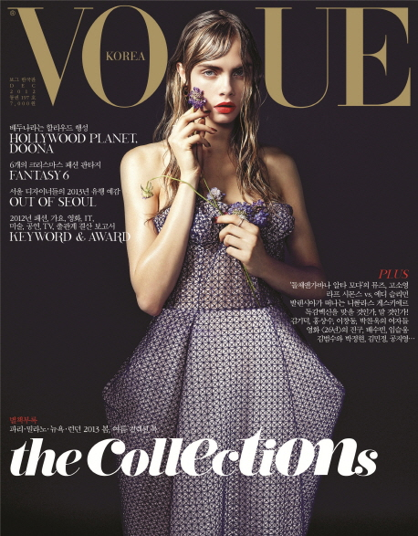 A Dior Clad Cara Delevingne Covers Vogue Korea's December 2012 Issue