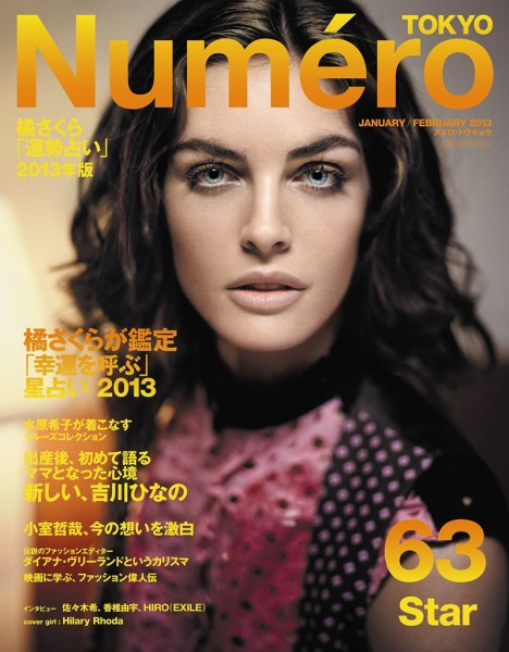 Hilary Rhoda Dons Louis Vuitton for Numéro Tokyo's January/February 2013 Cover