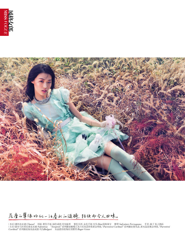 StocktonJohnson_VogueChina_Jan2013_TianYi_RomanticPastel_5