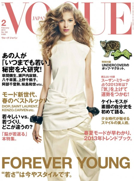 A Céline Clad Vanessa Axente Covers Vogue Japan February 2013
