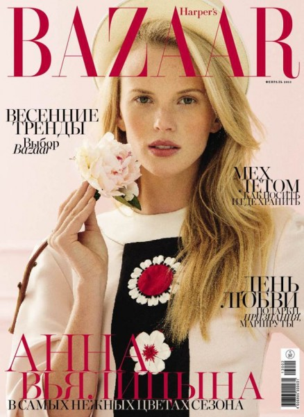 Anne Vyalitsyna is Pretty in Prada for Harper's Bazaar Russia's February 2013 Cover