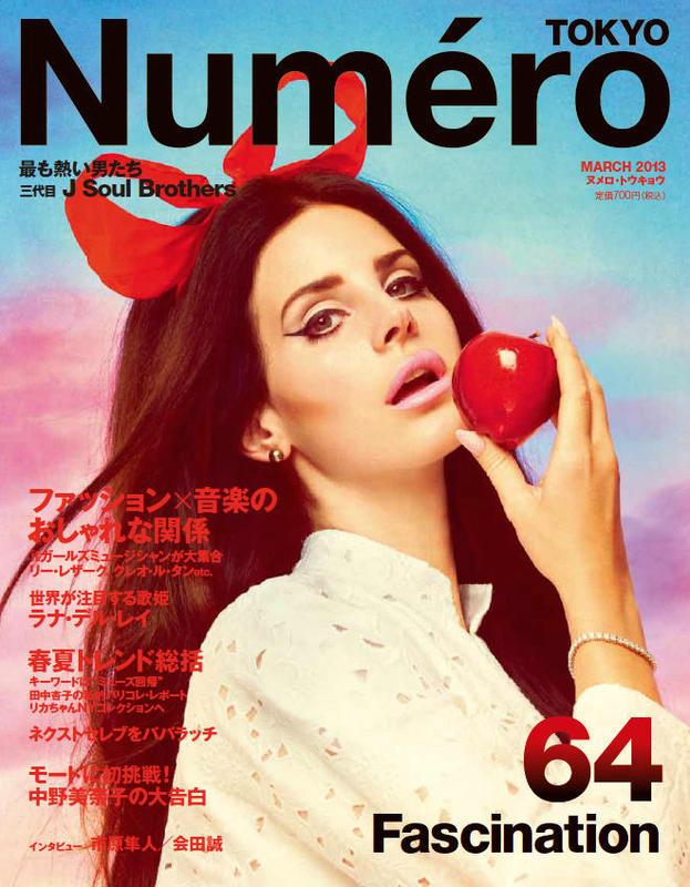 Lana Del Rey Graces Numéro Tokyo's March 2013 Cover