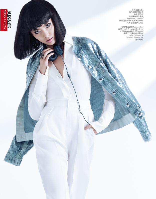 Bonnie Chen Rocks Denim in Vogue China's March Issue by Stockton Johnson