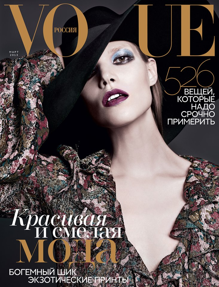 Suvi Koponen Sports Saint Laurent on Vogue Russia's March 2013 Cover