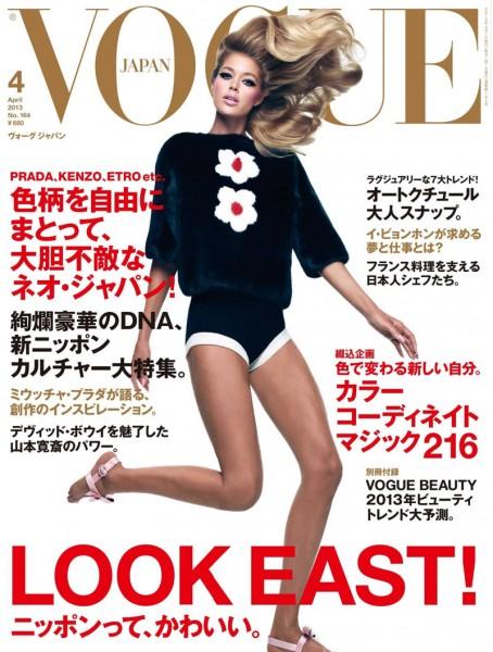 Doutzen Kroes Jumps in Prada for Vogue Japan's April 2013 Cover