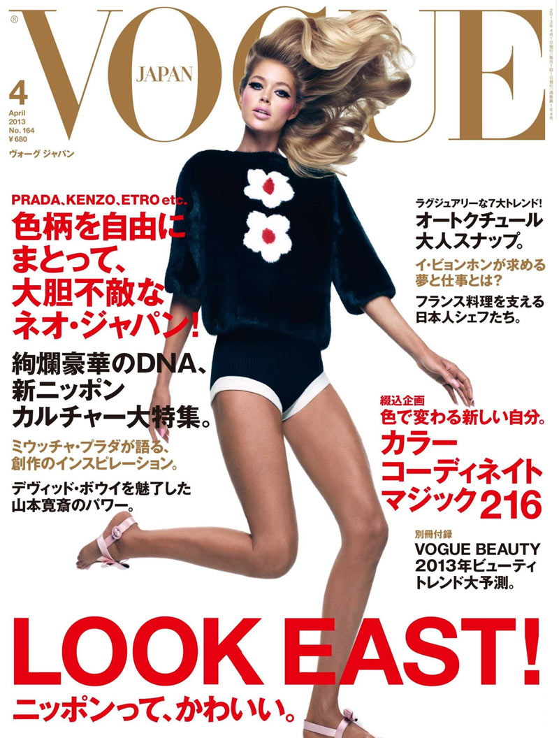 vogue-doutzen-doutzen-prada-cover