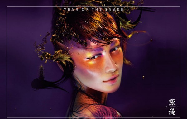 "MAC Celebrates ""Year of the Snake"" Collection with New Campaign, Shot by Chen Man"