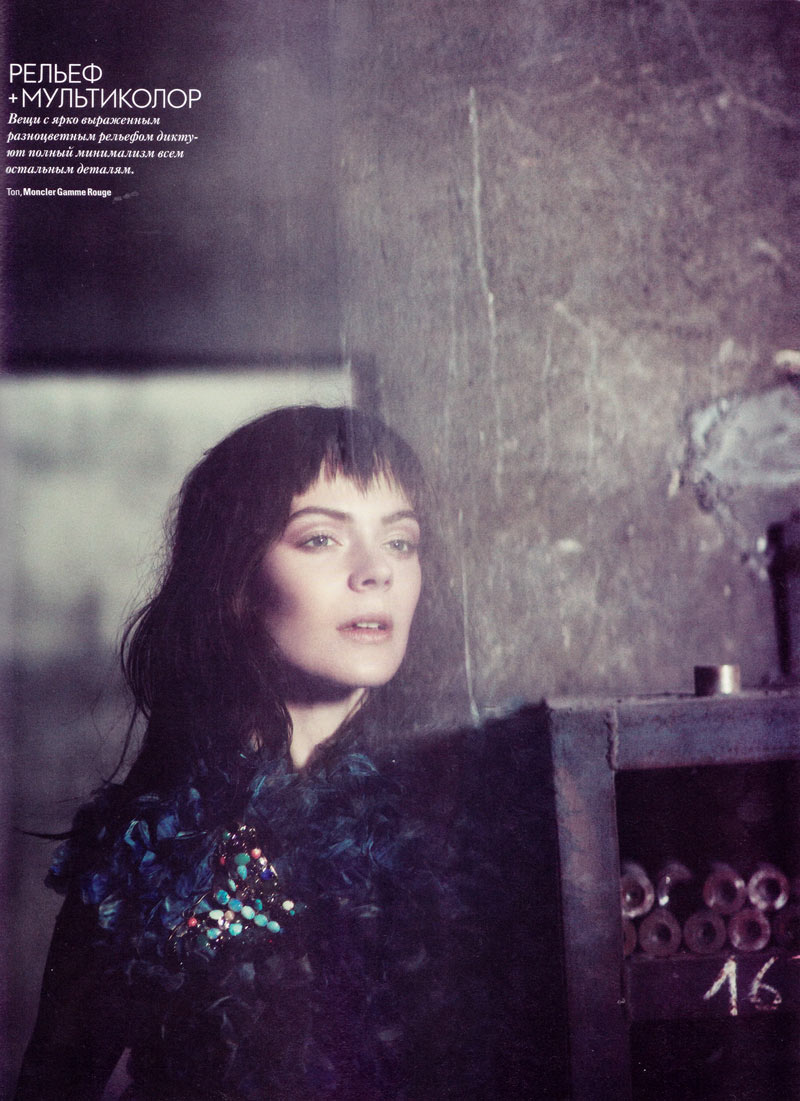 Kinga Rajzak Poses for Serge Leblon In Vogue Ukraine April 2013