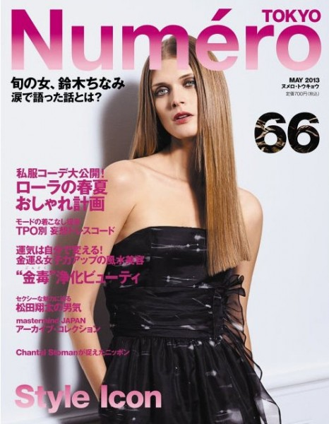 Malgosia Bela Graces the May 2013 Cover of Numéro Tokyo