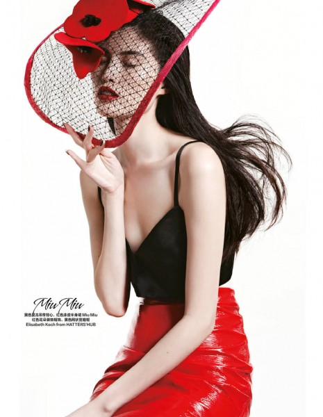 Sui He Models the Spring Collections for Harper's Bazaar China's March Cover shoot