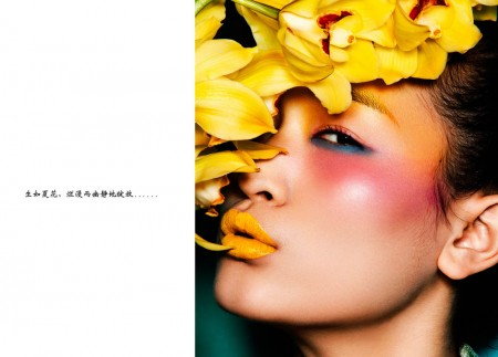 "Li Ke by Wang Yang in ""The Flowers"" for Fashion Gone Rogue"