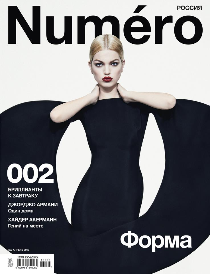 Daphne Groeneveld Stuns in Tom Ford on Numéro Russia's April 2013 Cover