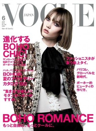 Karlie Kloss Dons Saint Laurent for Vogue Japan's June 2013 Cover by Hedi Slimane