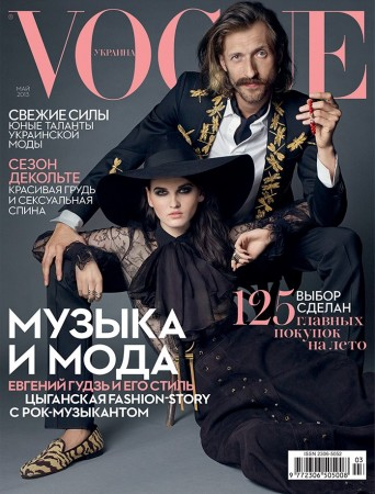Katlin Aas Covers Vogue Ukraine May 2013 with Eugene Hütz