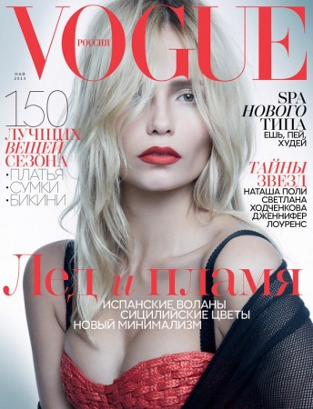Natasha Poly Covers Vogue Russia May 2013 in Dolce & Gabbana