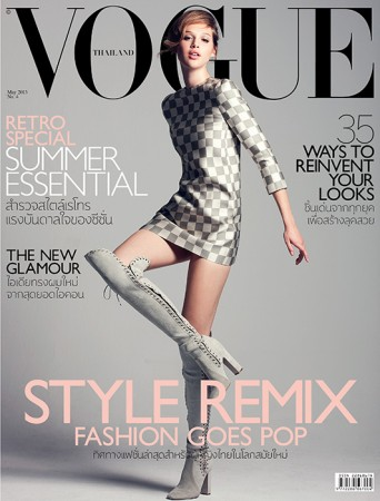Anais Pouliot Wears Louis Vuitton on Vogue Thaliand's May 2013 Cover