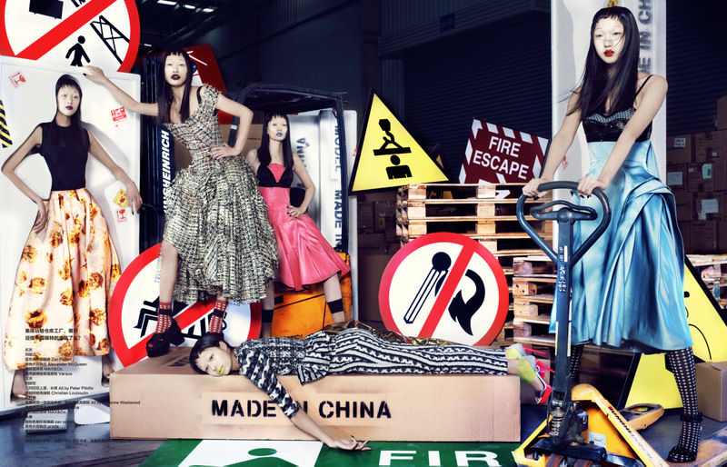 "Shxpir Shoots Models ""Made in China"" for Harper's Bazaar China June 2013"