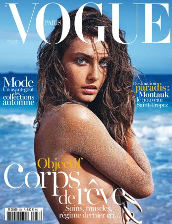 Andreea Dianconu Lands Vogue Paris' June/July 2013 Cover