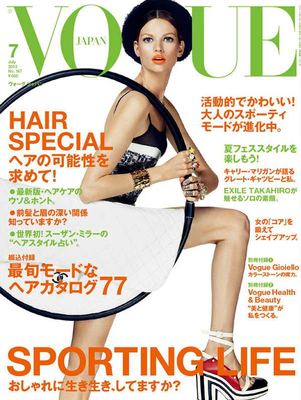 Bette Franke Models the Chanel Hula Hoop Bag for Vogue Japan's July 2013 Cover