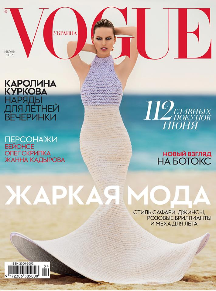 karolina-vogue-ukraine-cover