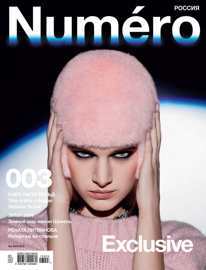 Karl Lagerfeld Shoots Ashleigh Good for Numéro Russia May 2013 Cover