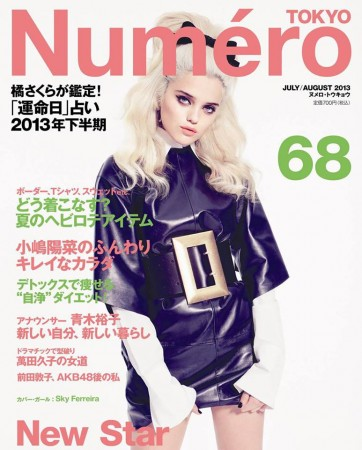 Sky Ferreira Covers Numéro Tokyo July/August 2013