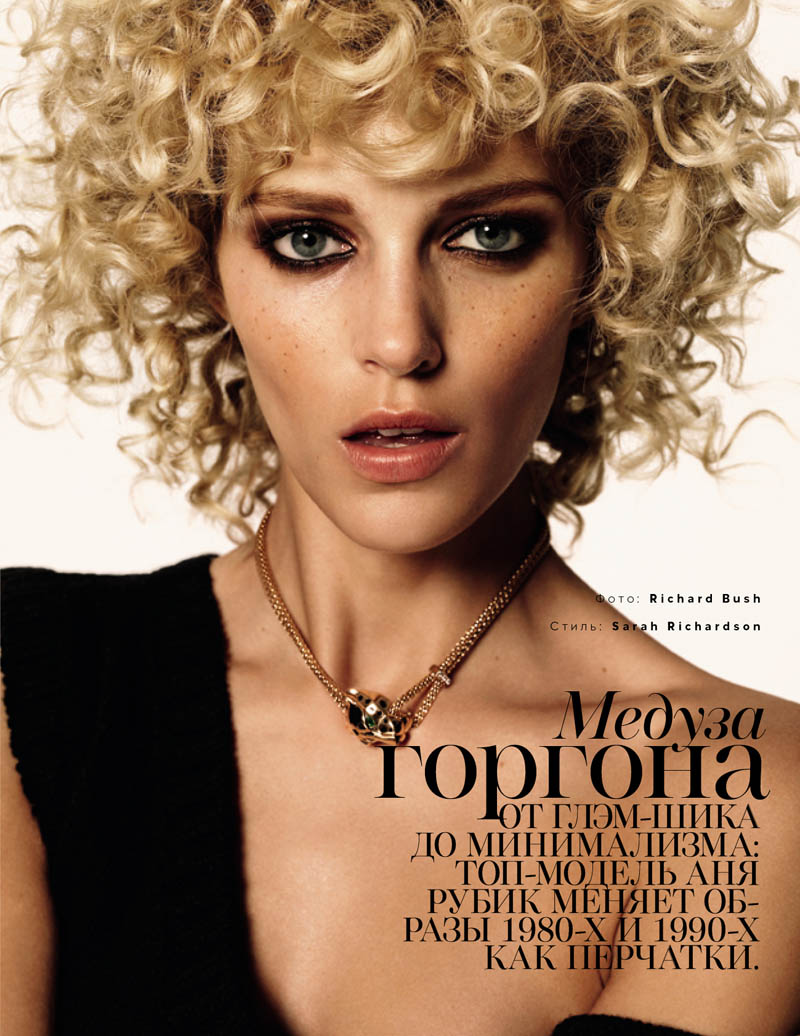 Anja Rubik Stars in Vogue Russia July 2013 Cover Shoot by Richard Bush