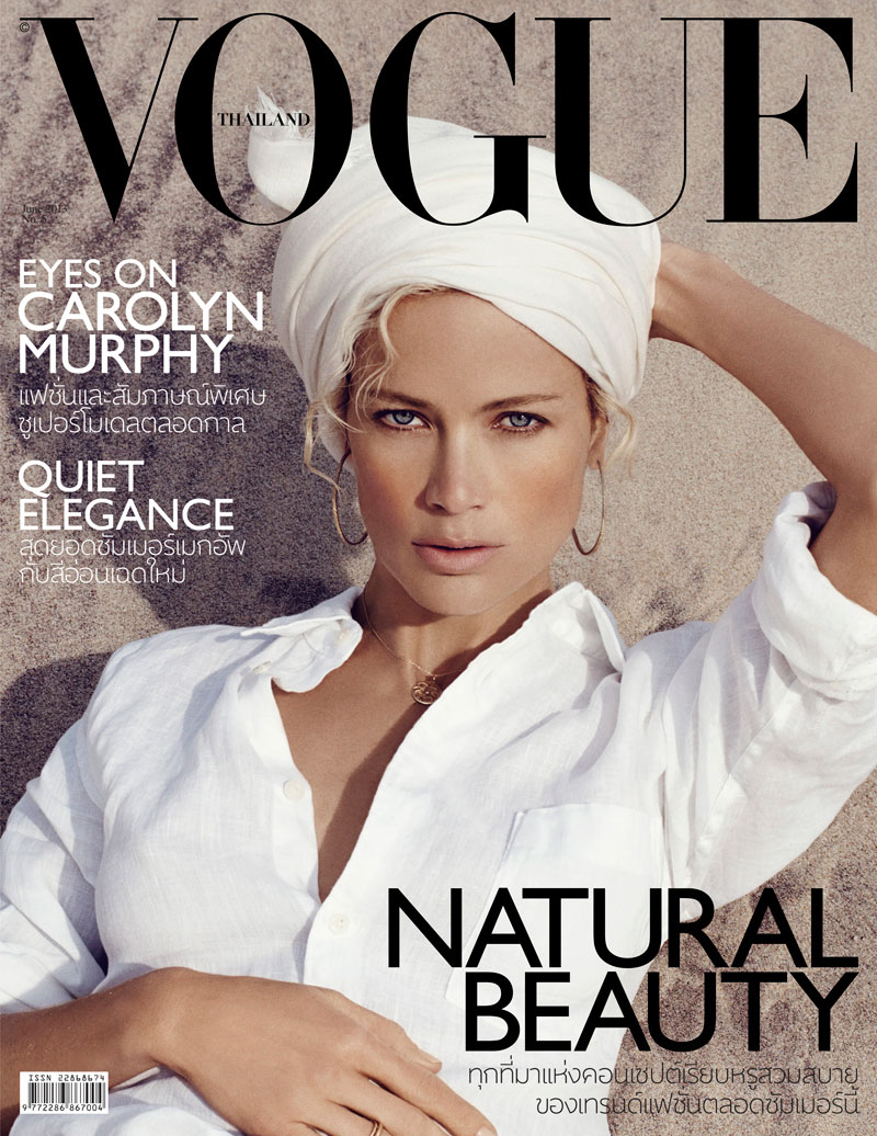 Carolyn Murphy Poses for Lincoln Pilcher on Vogue Thailand June 2013 Cover
