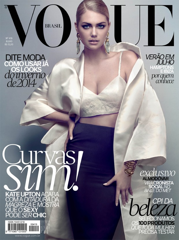 kate-vogue-brazil-cover