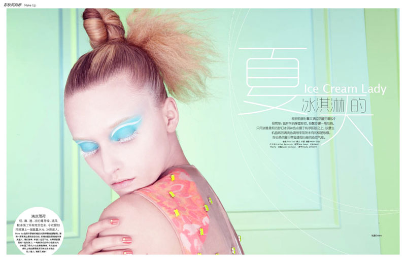 pastel marie claire2 Marcelina Sowa is a Pastel Dream for Marie Claire China by Amber Gray