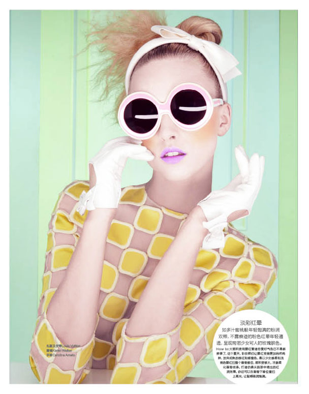 Marcelina Sowa is a Pastel Dream for Marie Claire China by Amber Gray