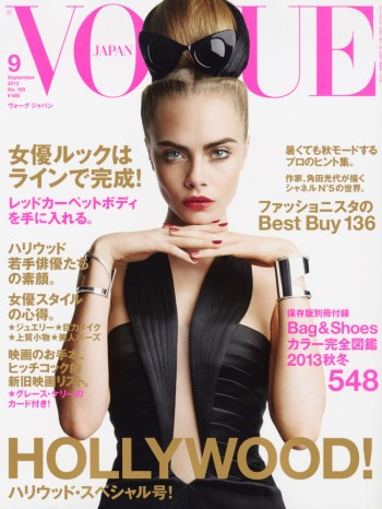 Cara Delevingne Channels Audrey Hepburn on Vogue Japan September 2013 Cover