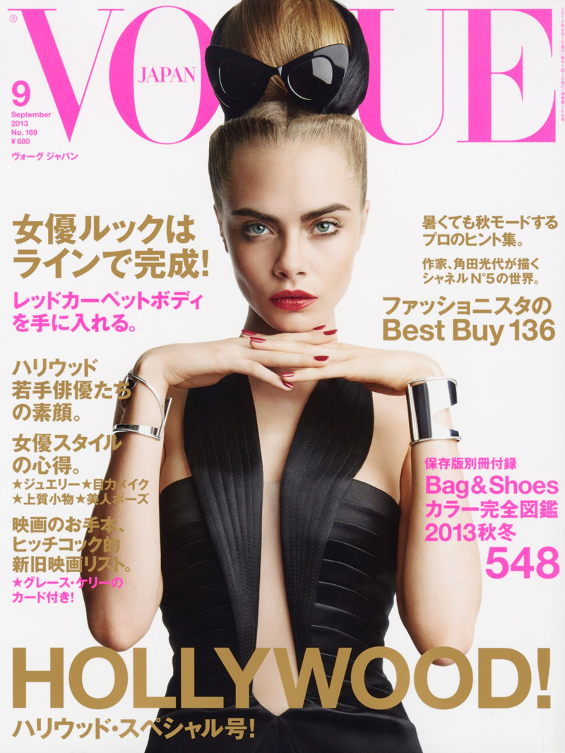 cara cover Cara Delevingne Channels Audrey Hepburn on Vogue Japan September 2013 Cover